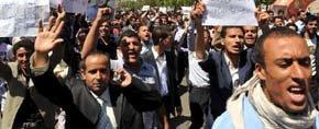 Decenas de suboficiales de la policía se manifestaron en el barrio Giseh de la capital para reclamar mejores condiciones laborales y mayores salarios.