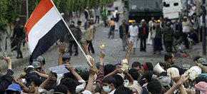Más de 100 heridos tras disparos de la policía a manifestantes en Yemen