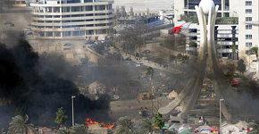 Al menos siete muertos y cientos de heridos tras manifestación en Bahrein