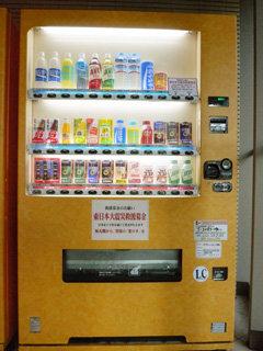 Maquinas expendedoras habilitadas para recibir donativos