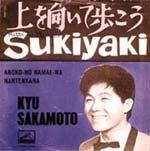 Kyu Sakamoto y su 'Hit' Mundial 'Sukiyaki'