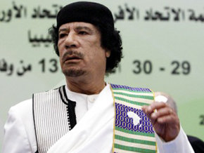 Muamar Al Gadaffi en una imagen de archivo