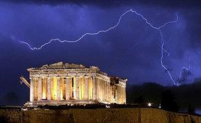 Grecia pretende reducir en un 30 por ciento los funcionarios ministeriales