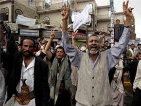 Al menos 1.480 personas han muerto en Yemen desde el inicio de la revuelta, según el primer recuento oficial