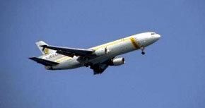 Bruselas vigilará que las aerolíneas no inflen precios de billetes por recargo para financiar emisiones