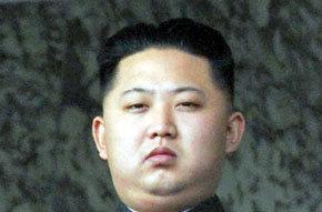 El nuevo líder de Corea del Norte, Kim Jong Un