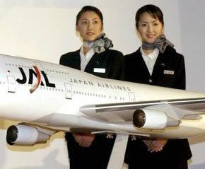 Japan Airlines acelera los trámites para regresar a Bolsa en otoño