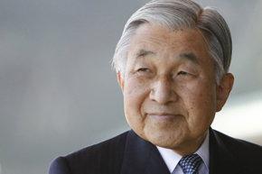 En la actualidad Akihito es llamado