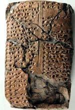 Descubren en Turqu�a evidencias de un idioma desconocido de hace 2.800 a�os