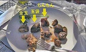 Un japon�s subasta y cocina sus genitales en un banquete para 5 personas