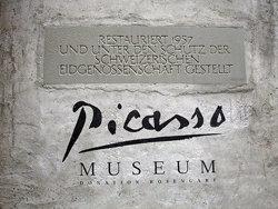 Museo Picasso M�laga Julio � Agosto 2012