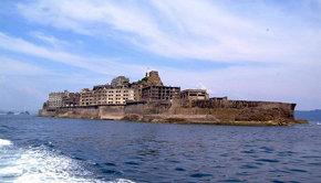 Colonia minera 'Gunkanjma' en Nagasaki
