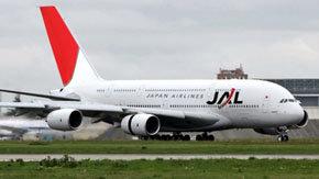 JAL planea volver a la Bolsa de Tokio con 8.400 millones de dólares en acciones