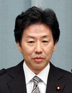 Jun Azumi, ministro de Finanzas japonés (foto gobierno de Japón)