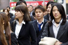 Japón puede sufrir un alto nivel de desempleo juvenil como gran parte de Europa