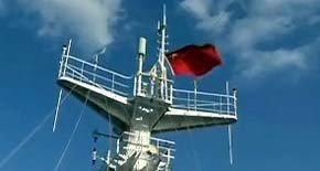 Demostración de fuerza de China en aguas de las islas Senkaku
