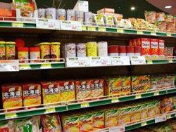 Japón no logra salir de la deflación