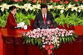 El presidente chino, Hu Jintao, durante el Congreso del Partido Comunista de China.
