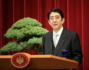 Shinzo Abe podría repetir como primer ministro, cargo que ejerció entre 2006 y 2007 (foto gobierno de Japón)