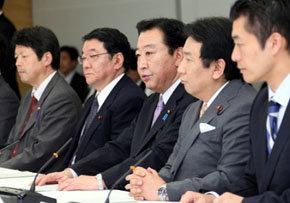 Los tres años del PD en el poder han significado una gran desilusión para el pueblo japonés (foto gobierno de Japón)