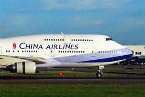 Air China volará en julio de Beijing a Houston