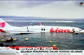Captura de vídeo del accidente de la aerolínea Lion Air. | TV One