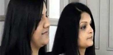 Kausar, de 34 años, y Sobia Kamar, de 29, se casaron a principios de este mes en Leeds