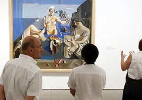 Exposición de Salvador Dalí, en el Museo Reina Sofía (EFE)