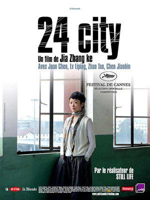 "Afiche cinematográfico del filme  ""24 City"" de Jia Zhang Ke"