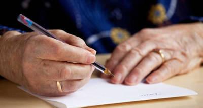 VIII Concurso de Relatos escritos por personas mayores