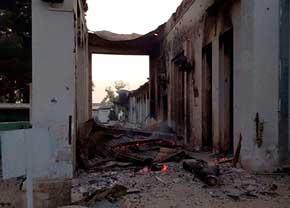 EEUU dice que bombardeo a hospital de Afganistán no fue crimen de guerra
