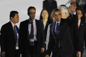 Obama llega a Japón para visita a Hiroshima y encuentro del G7