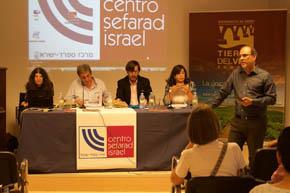 Congreso Internacional y Jornadas Sefardies 2016 (Zamora)