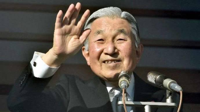 El 85% de los japoneses aceptaría abdicación del emperador Akihito