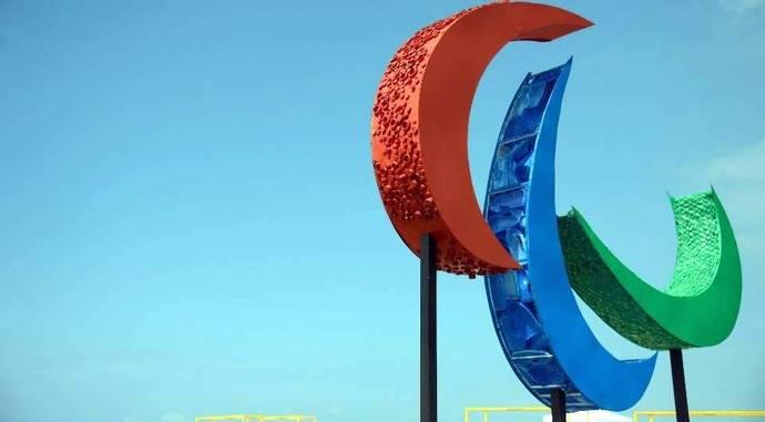 """Destino """"Rio de Ilusión"""" ; Paraolimpicos 2016"""