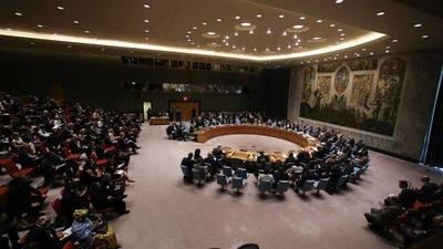 Brasil, Alemania, India y Jap�n aspiran a ser miembros permanentes del Consejo de Seguridad de Naciones Unidas.