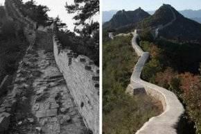 La Muralla china,