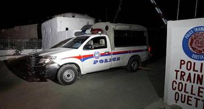 Estado Isl�mico asesin� a 62 personas en academia en Pakist�n