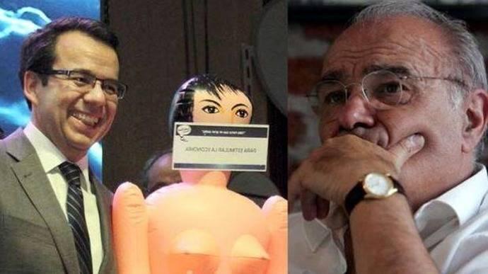 Chile: Renuncia empresario que dio muñeca inflable a ministro