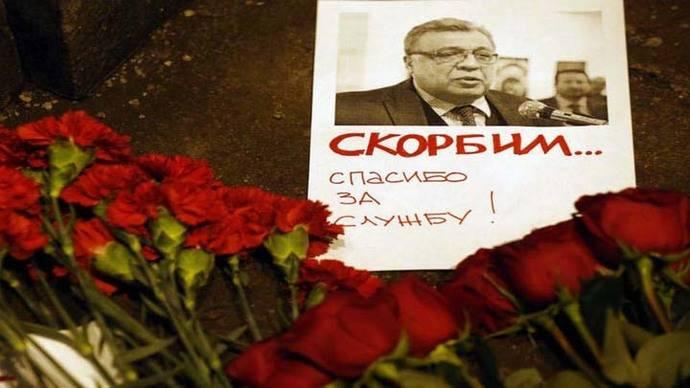 Ban Ki-moon califica el asesinato en Ankara del embajador ruso de