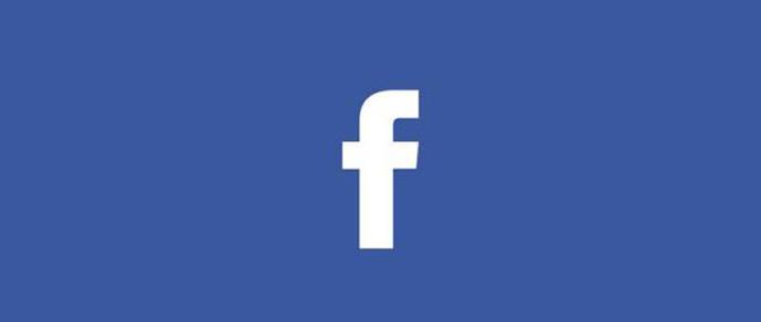 Facebook: ¿qué novedades podría traer para el 2017?