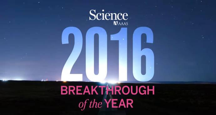 Video: Lo mejor de 2016 según Science