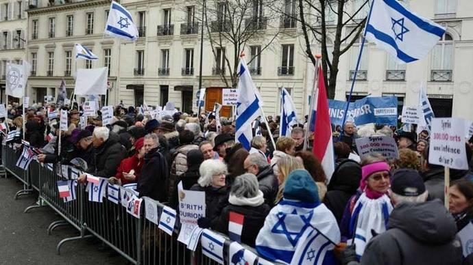 Israel repudia conferencia de París sobre paz en Medio Oriente