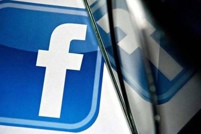 Facebook lanza programa de 'start-ups' en campus tecnológico en París
