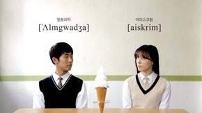 Desarrollan traductor de textos en norcoreano y surcoreano