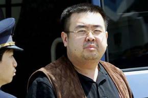 Kim Jong-Nam en el aeropuerto Narita, cerca de Tokio, en 2001