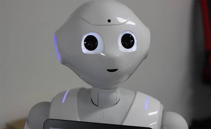 El robot Pepper