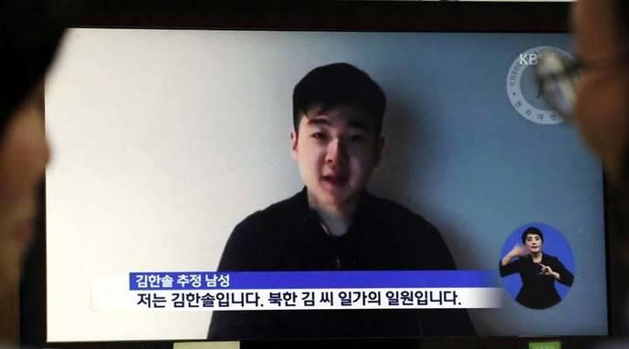 Hijo de Kim Jong Nam publica un video sobre muerte de su padre