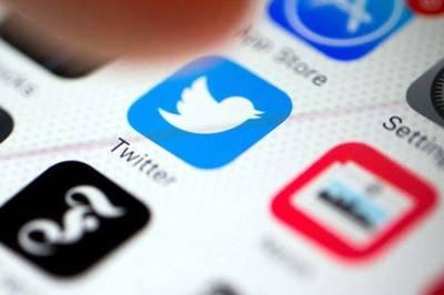 Pakistán amenaza con bloquear redes sociales que permitan contenido blasfemo