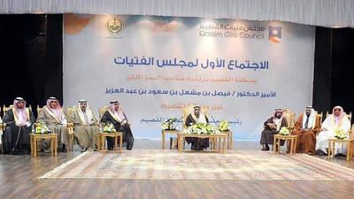Imagen de la inauguración del Congreso de las Mujeres de Qassim, presidida por el príncipe Faisal bin Mishal bin Saud